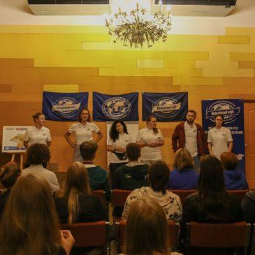Вологодская область принимает участие в слете молодежных клубов Русского географического общества в Республике Крым.