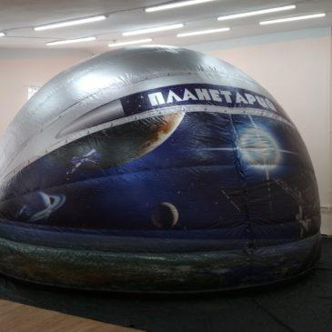 В Доме научной коллаборации Вологодского госуниверситета открыли планетарий.