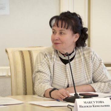 Председателю Вологодского отделения РГО Надежде Максутовой присвоено почетное звание «Заслуженный географ Российской Федерации». Поздравляем!