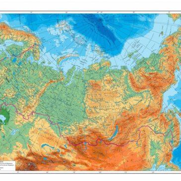 Всероссийский чемпионат по географии среди школьников «Мое Отечество – Россия» состоится 13 февраля 2021 года