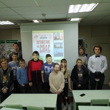 Молодежный клуб РГО приглашает в путешествие на остров Каменный