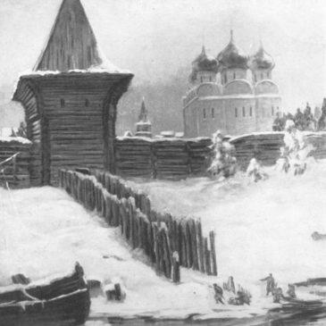 Крепость Ивана Грозного в Вологде обсудят с точки зрения геологии, археологии и литературы