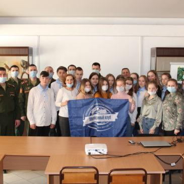 Вопросы космической географии обсудили в дискуссионном лектории молодежного клуба РГО в Вологде