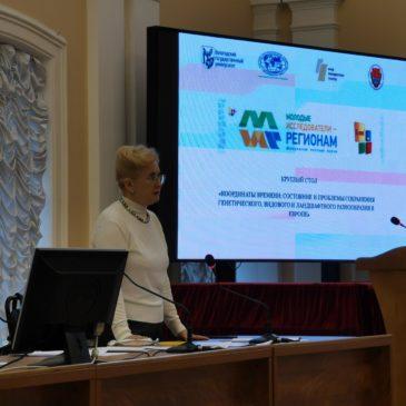 Новые подходы к охране природы обсудили ученые региона, преподаватели и студенты ВоГУ