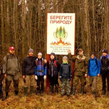 Природа как враг и как друг. Выжить в лесу: советы бывалого