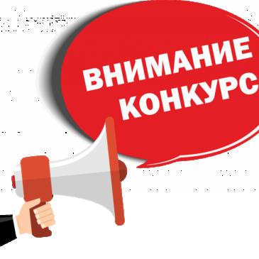 До 5 сентября принимаются заявки на конкурс туристических маршрутов