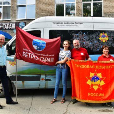 Участники международной патриотической экспедиции посетили Вологду и Череповец