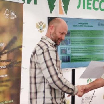Поздравляем эколога Александра Марковского с наградой! Премия «Зеленый проект года-2021»